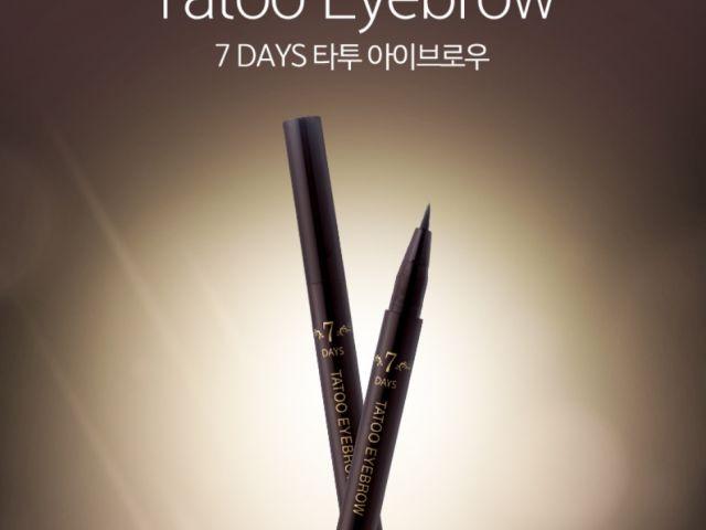 ปากกาสักคิ้ว