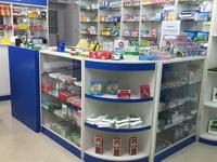 ประกาศเซ้งร้านขายยา