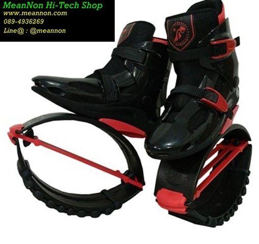 รองเท้าจิงโจ้กระโดดKangaroo
