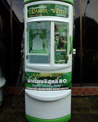PRANISA-WATERตู้น้ำหยอดเหรียญมีระบบเงินสดและเงินผ่อน