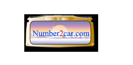 Number2carcomจำหน่ายและให้คำปรึกษา