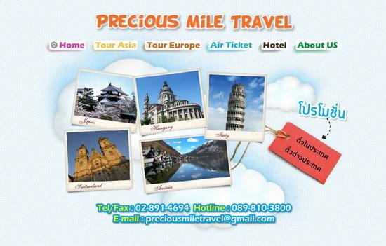 ตั๋วถูกโปรการบินไทยตั๋วฮ่องกง