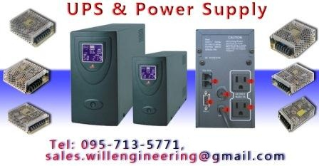 switching-power-supply-UPS