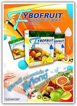 Fybofruit