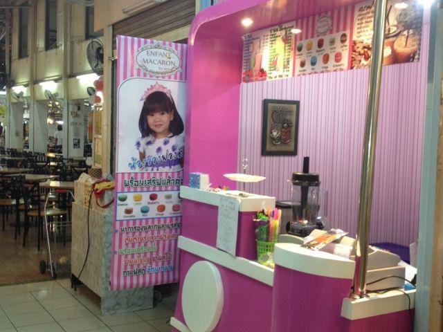 ขายกิจการร้านน้ำในโรงอาหารตลาดฮ่องกง