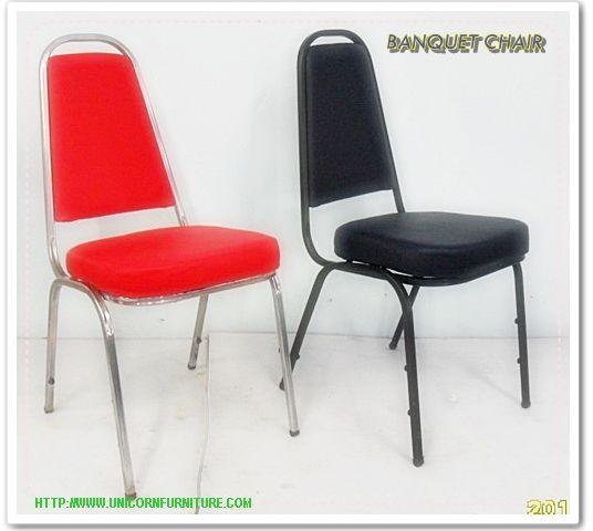 เก้าอี้จัดเลี้ยงขาธรรมดา