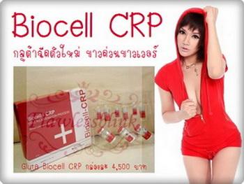 Biocell-CRP,Vitacicol