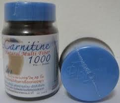 จำหน่ายL-Carnitine