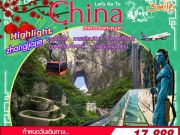 Highlights of Zhangjiajie 5D4N