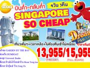 SINGAPORE SO CHEAP 4D3N