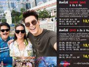 OHO SINGAPORE 3D2N