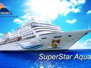 แพ็คเกจล่องเรือสำราญ SUPER STAR AQUARIUS by Star Cruises
