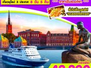 SCANDINAVIA SHOCK PRICE 8 DAYS 5 NIGHTS