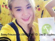 7Day SevenD เซเว่นเดย์ เซเว่นดี ลดไขมันส่วนเกิน กระชับได้ใน 7 วัน ที่ร้าน Bonny Princess