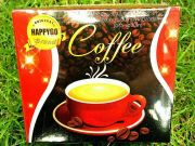 แฮปปี้โกคอฟฟี่HappyGocoffeeกาแฟควบคุมน้ำหนักสูตรพิเศษ เกรดพรีเมี่ยม คัดสรรวัตถุดิบชั้นดี ที่ผสมผสานก