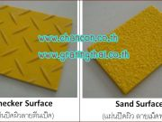 PSD ฝาปิดบ่อครอบท่อพักไฟเบอร์กล๊าส FRP Fiberglass Ductile iron Diamond Top Cover Grating