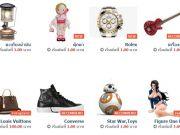 ประมูลสินค้า Yahoo Auction Japan ผ่านเว็บไซต์ภาษาไทย ด้วยตัวเอง
