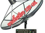 ติดจานPSIรุ่นOKXได้จุดที่2ฟรีที่ร้านA C K CENTERโทร02 964 7153ดูฟรี200ช่อง