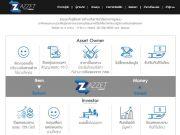 Zazzetcom คือผู้ให้บริการด้านอสังหาริมทรัพย์
