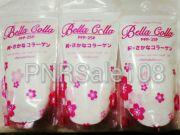 จำหน่าย คลอลาเจน bella colla 100 กรัม มี อย จัดส่งฟรี ems
