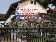 ขายด่วน บ้านเดี่ยว 2 ชั้น เนื้อที่ 151 ตรว มมาสุขนิเวศน์ ถงามวงศ์วาน ตัวบ้านสวย ตกแต่งพร้อมอยู่ เฟอร
