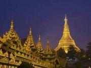 เที่ยวพม่า EASY BOUTIQUE MYANMAR 3 วัน 2 คืน