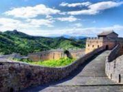ทัวร์จีน SHOCK PRICE เจาะลึกแดนมังกร กำแพงเมืองจีน ลิ้มรส BBQ 5 วัน 3 คืน