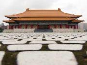 ทัวร์จีน Beijing Hot Spring 5 Star กำแพงเมืองจีน เมืองโบราณกู๋เป่ย์ 5 วัน 3 คืน