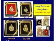 ของขวัญงานเกษียณอายุ ของขวัญให้ผู้ใหญ่ ของที่ระลึกแบบไทย กรอบรูปในหลวงพร้อมถุงไหมแก้ว