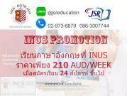 เรียนภาษาที่ INUS Melbourne ประเทศออสเตรเลีย 210 AUDweek