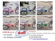จักรยานสาม3ล้อสำหรับผู้อายุ และขี่จักรยานไม่เป็น ปั่นออกกำลังกาย