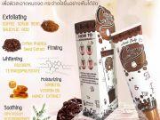 creamy mask coffee,creamy coffee scrub&mask,มาร์คกาแฟ,มาร์คคอฟฟี่ลิตเติ้ลเบบี้