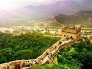 ทัวร์จีน ปักกิ่ง กำแพงเมืองจีน TG PROMOTION 5 วัน 3 คืน