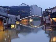 ทัวร์จีน เจาะลึกจางเจียเจี้ย เที่ยว 2 มรดกโลก สะพานแก้ว 5 วัน 4 คืน