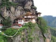 ทัวร์ภูฏาน มหัศจรรย์ ดินแดนมังกรสายฟ้า 5 วัน 4 คืน