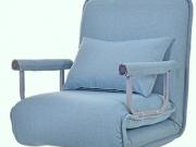 เก้าอี้โซฟาปรับนอน