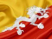 ทัวร์ภูฏาน-HELLO BHUTAN 4 วัน 3 คืน