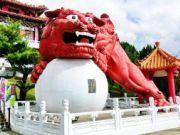 ทัวร์ไต้หวัน TAIWAN อาลีซาน EVAเป๊ะปัง 5 วัน 3 คืน