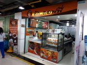 ขายเซ็งร้านกาแฟสดด่วน ที่ไอที สแควร์ หลักสี่ ชั้นGเขตหลักสี่กรุงเทพ