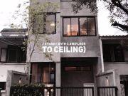 ขายพร้อมผู้เช่า บ้านทาวน์เฮาส์สร้างใหม่ สไตล์ลอฟท์ สวย กำไรดี เหมาะแก่การลงทุน