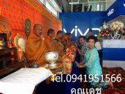 รับจัดงาน จัดอีเว้นท์ ชลบุรี พัทยา ระยอง ศรีราชา งานบุญ งานเปิดร้าน