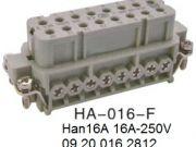 Heavy Duty Connector Han 3A HA-016-F-H16A
