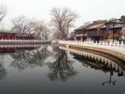 ทัวร์จีน ฮาร์บิน ปักกิ่ง เทศกาลแกะสลักน้ำแข็ง ปี 2561 6 วัน 4 คืน