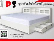 เตียงไม้มีลิ้นชัก ขนาด5ฟุต สีขาว