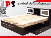 เตียงไม้มีลิ้นชัก ขนาด5ฟุต สีโอ๊คขาว