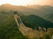 ทัวร์จีน SHOCK PRICE เจาะลึกแดนมังกร กำแพงเมืองจีน ลิ้มรสBBQ 5 วัน 3 คืนโดยสายการบิน AIR CHINA