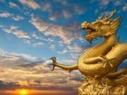 ทัวร์จีน เฟี้ยวฟ้าว IN BEIJING 4 วัน 3 คืน