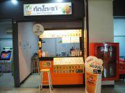 ขายด่วน กิจการชานม GATTO ชา อุปกรณ์ครบพร้อมขาย ขายต่ำกว่าทุน เขตดุสิต กรุงเทพฯ
