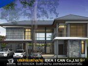 รับสร้างบ้าน RE-H2-505300 บนที่ดินเปล่า 20x16ม แบบบ้านสองชั้น Resort 4 ห้องนอน