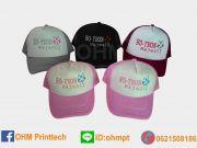 หมวกปักราคาถูก,หมวกปักชื่อ,หมวกปักตัวอักษร ขายหมวกติดชื่อ, ขายหมวกติดตัวอักษร, ขายหมวก, ขายหมวกแฟชั่น,รับสกรีนหมวก,หมวกสกรีน,ขายหมวกสกรีน,หมวกสกรีน ราคา,หมวกสกรีนเปล่า,หมวกสกรีนเปล่า